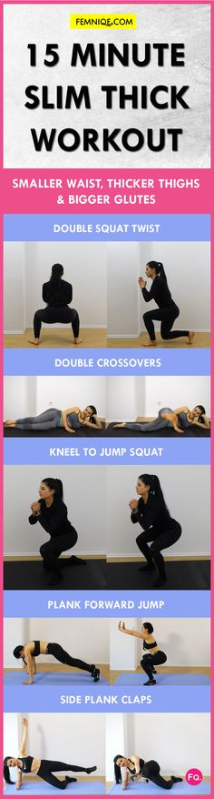 This 15 minute hourglass workout will help you get a smaller waistline, bigger butt, tone whole upper-body and hips. Do this 3 times a week for maximum results and add a 20-30 dumbbell to the following workouts when you hit a plateau: