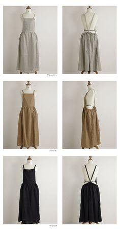 Moda Natural, Chef Shirts, Mori Fashion, Apron Dress, Overall Dress, Japanese Fashion, Diy Clothes, Chic Outfits, Vintage Dresses