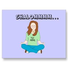 Judaica Gifts on Zazzle Sabbath Rest, Jewish Humor, Buddha Wisdom, Jewish Girl, Learn Yoga, Community Boards, Shabbat Shalom, Fitness Humor, Restorative Yoga