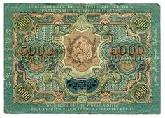 Paper 5000 rubles of Soviet Union, Russia. Russian Money, Money Background, Old Money, Bitcoin Cryptocurrency, Old Coins, Money Matters, Soviet Union, Vintage World Maps, Paper