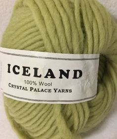 Crystal Palace Iceland 100% Wool Yarn Leaf #6320 Bulky 109 Yards/100gr  #CrystalPalace #SolidColor