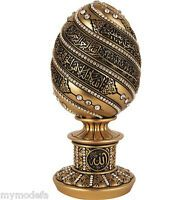 Islamic Home Decor. Islamic Table Decor Gift Egg Sculpture Statue Muslim Showpiece Home Decor Gifts Eid Ramadan Arabic Ayatul Kursi White) Islamic Decor, Islamic Wall Art, Islamic Gifts, Ayatul Kursi, Window Signs, Frames On Wall, Mother Gifts, Cool Things To Buy, Pure Products