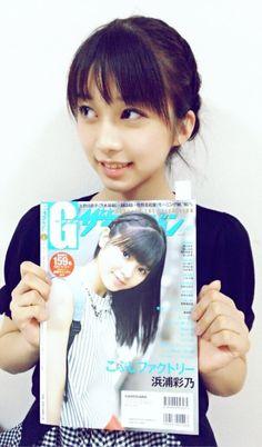 『♡LOVEりんメールで→ラッキーLOVEりん♡♪*゚』牧野真莉愛|モーニング娘。'16 12期オフィシャルブログ Powered by Ameba