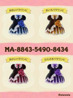 Animal Crossing Funny, Animal Crossing Wild World, Animal Crossing Guide, Animal Crossing Characters, Animal Crossing Qr Codes Clothes, Animal Games, My Animal, Motif Acnl, Kleidung Design