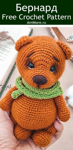 Afghan Crochet Patterns, Knitting Patterns, Knitting Ideas, Crochet Gifts, Free Crochet, Craft Patterns, Animal Patterns, Amigurumi Doll Pattern, Pattern Pictures
