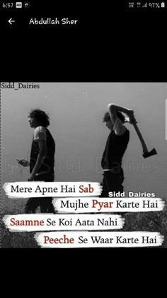 Bad Words Quotes, Attitude Quotes For Boys, True Feelings Quotes, Boy Quotes, Good Life Quotes, Reality Quotes, Badass Quotes, Urdu Quotes, Bollywood Quotes