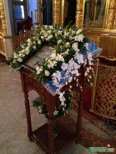 960 x 1280 ( Church Flowers, Orthodox Christianity, Funeral, Floral Wreath, Wreaths, Home Decor, Art, Flower Arrangement, Art Background