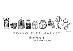 東京蚤の市 シルクスクリーンワークショップ用イラスト