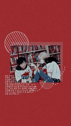 You do things… Cartoon Wallpaper, Wallpaper Animes, Fish Wallpaper, Cute Anime Wallpaper, Animes Wallpapers, Cute Wallpapers, Otaku Anime, Anime Guys, Anime Art