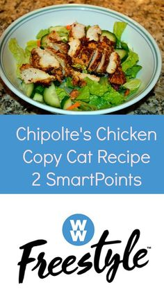 Chipolte's Chicken Copy Cat Recipe 2 SmartPoints on Weight Watchers Freestyle. I was thrilled to discover that it is only 2 SmartPoints per 4 oz. serving on Weight Watchers Freestyle!