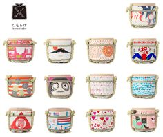 "Kichiji Kishimoto Shoten started a new project titled ""Komolabo"" and asked thirteen Japanese designers to create Komodaru's package designs as well as towels which come with Komodarus."