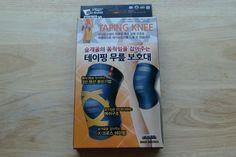 Ergonomics Taping Knee Supporter 3 Size BNK_Korea #BNKKorea