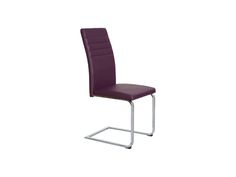 Alcora dining chair in purple (pair)  sc 1 st  Pinterest : santos recliner chair - islam-shia.org