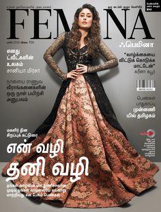 FEMINA Tamil (2014-03) Kareena Kapoor