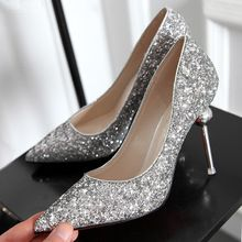 Like and Share if you want this  Ladies shoes Red bottom high heels Party Sexy women shoes Slip on Thin Heels Pointed Toe silver 2016 Golden wedding shoes     Tag a friend who would love this!     FREE Shipping Worldwide     Get it here ---> http://ebonyemporium.com/products/ladies-shoes-red-bottom-high-heels-party-sexy-women-shoes-slip-on-thin-heels-pointed-toe-silver-2016-golden-wedding-shoes/    #womens_shoes #red_bottoms #red_bottom_shoes #cute_shoes