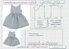 Dress with 104 sizes for girls Il Gufo Sewing Patterns For Kids, Dress Sewing Patterns, Doll Clothes Patterns, Clothing Patterns, Skirt Patterns, Coat Patterns, Blouse Patterns, Baby Girl Dress Patterns, Little Girl Dresses