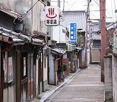 Nara Travel: Naramachi