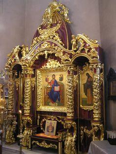 Горнее Место в Православном Храме