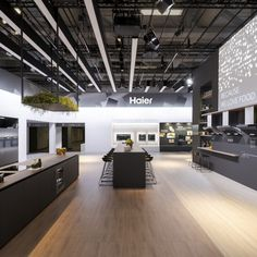rgb   Haier Messeauftritt - IFA Berlin 2018 - rgb GmbH Ifa Berlin, Home Appliance Store, Cafe Shop Design, Bathroom Showrooms, Kitchen Showroom, Backyard For Kids, Elements Of Design, Lighting Design, Home Appliances