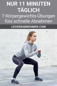 Fitness Workouts, Sport Fitness, Yoga Fitness, Fitness Tips, Fitness Motivation, Health Fitness, Eco Slim, Yoga Dance, Keep Fit