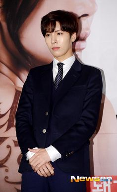 No Min Woo for Greatest Marriage