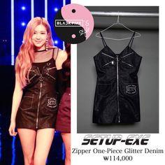 Fashion Idol, Blackpink Fashion, Kpop Fashion Outfits, Korean Outfits, Couture Fashion, Pink Outfits, Retro Outfits, Dance Outfits, Rose Clothing