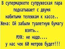 Смешные истории http://to-name.ru/an/mw/mw13.htm