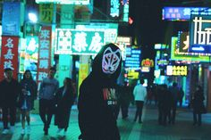 See more ideas about Kitsune mask, Photography and Clothing photography. Aesthetic Japan, Neon Aesthetic, Kitsune Maske, Character Inspiration, Character Design, Japanese Fox, Dope Art, Vaporwave, Pose Reference