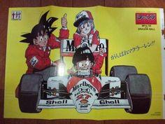 AYRTON SENNA DRAGON BALL F1 Formula 1 Racing 1990 McLaren HONDA GP Rare Posters