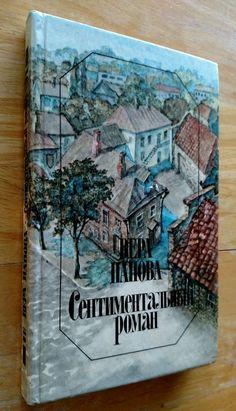 Vera Panova Novels  Sentimental romance Valya Volodya  In Russian  1985