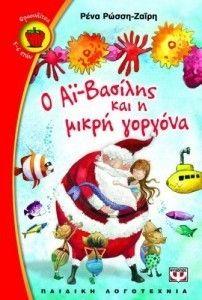 Childrens Books, Kai, Birthday, Children's Books, Birthdays, Children Books, Kid Books, Books For Kids, Dirt Bike Birthday