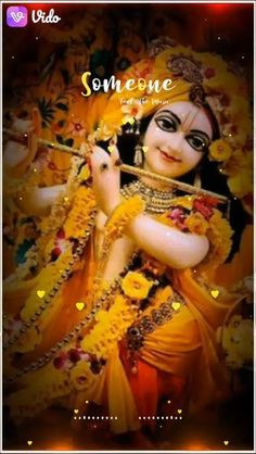 Krishna Birth, Radha Krishna Songs, Radha Soami, Iskcon Krishna, Shree Krishna, Hanuman, Durga, Good Morning Song, Good Morning Flowers Gif
