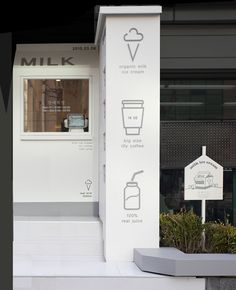 Cafe Shop Design, Small Cafe Design, Cafe Interior Design, Store Design, Small Restaurant Design, Small Coffee Shop, Coffee Shops, Milk Cafe, Korean Cafe