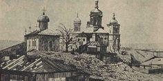 Bucurestii din 1869
