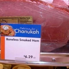 I think Walmart needs to hire a Jewish individual to help promote Hanukkah.