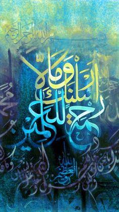 Arabic Calligraphy Art, Neon Signs, Muhammad, Allah, Arabic Calligraphy