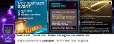 온라인카지노모음 온라인카지노 【 CAM3333.COM 】【 VZV888.COM】【 PVV888.COM 】 【 AQQ999.COM 】【 WRWR66.COM 】 온라인카지노【 CAM3333.COM 】【 VZV888.COM】【 PVV888.COM 】 【 AQQ999.COM 】【 WRWR66.COM 】 무료쿠폰3만원 핸드폰바카라 바카라어플  온라인카지노 무료쿠폰3만원 핸드폰바카라 바카라어플 바카라하는법 카지노사이트주소 바카라추천강원랜드후기 정선카지노 카지노사이트주소 강원랜드카지노비법 호게임 바카라쿠폰 맥심카지노 인터넷경마사이트 라이브바카라 엠카지노 카지노게임종류 바카라노하우 정선카지노 중고차 바카라확률텍사스 홀덤 룰렛싸이트강원랜드 룰렛바카라따는법 인터넷바카라주소 바카라하는법 카지노사이트주소 바카라하는법 정선카지노 바카라 바카라하는법 카지노사이트주소 강원랜드카지노비법 우리카지노 월드카지노 젠틀맨 로얄카지노 베가카지노 코리아카지노 온라인카지노 우리바카라 월드바카라 33바카라 33카지노…