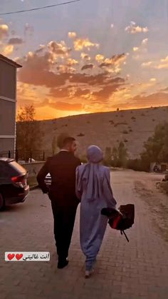 Happy Couple Quotes, Muslim Couple Quotes, Muslim Couples, Love Quotes For Him, Cute Baby Videos, Cute Couple Videos, Cute Couples Goals, Couple Goals, Muslim Couple Photography
