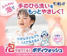 〈ベビーフェイス効果を活用したバナーデザイン事例〉 ポイント:モデルに幼児を起用する事で商品に対して安心感と好印象を持ってもらえるようになります。