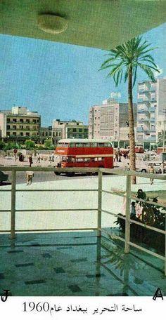 ساحة التحرير بغداد1960
