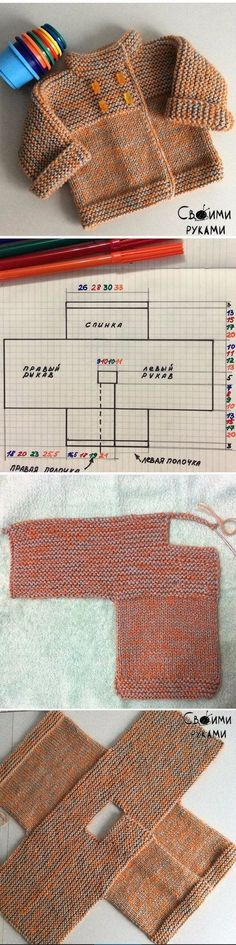 Детский кардиган.(очень простой и удобный) (Start at what will be the bottom back garter section. Knit the garter to the front. 3 needle bind off sleeve seams. Pick up back and knit from center front to center front.