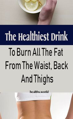 To Burn All The Fat From The Waist, Back And Thighs #fitness #beauty #hair #workout #health #diy #skin #Pore #skincare #skintags #skintagremover #facemask #DIY #workout #womenproblems #haircare #teethcare #homerecipe