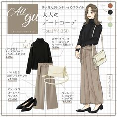 Cute Korean Fashion, Korea Fashion, Japan Fashion, Casual Dress Outfits, Retro Outfits, Stylish Outfits, Cute Outfits, Old Fashion Dresses, Fashion Outfits