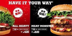 Burger King Introduces the Massive Meat Monster Whopper #burgers trendhunter.com