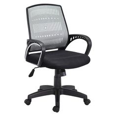 Work in comfort and contemporary stylishness with the Hodedah Import Office Chair. With a durable plastic frame, this computer chair has sturdy plastic arms, a padded mesh seat for cushy support and a breathable mesh back for ergonomic comfort. With simple height adjustment and casters that allow for total mobility, the Hodedah Import Office Chair brings a new level of appeal to your home or office workspace. #ergonomicofficechairstylish