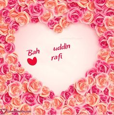 Write name on Generator Of Couple Name In Heart images with best online generator with name editing options. Romantic Couple Names, Romantic Pictures Of Couples, Romantic Love Images, Beautiful Pictures, Name Pictures, Heart Pictures, Heart Images, Heart Wallpaper, Love Wallpaper