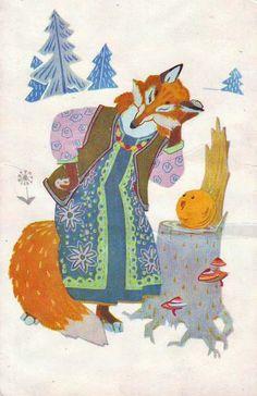 Советские открытки - Детские - сказочный герой, фрагмент из сказки, сказка колобок, лиса хитраая рыжая, колобок на пенек