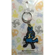 Pokemon Center 2016 Lucario Rubber Keychain