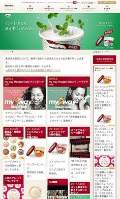 http://www.haagen-dazs.co.jp/
