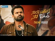 Solo Brathuke So Better Theme Video | Sai Tej | Nabha Natesh | Subbu | Thaman S | SVCC - YouTube